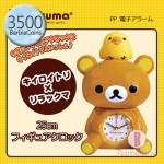 【3500 Coins 免費換】鬆弛熊可愛造型錢箱座台鐘