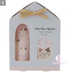 日本Fuku貓咪香氛手霜刺繡毛巾小屋套裝(啡白貓咪)