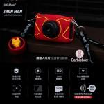 [特別限量版]IRON MAN兒童數位相機