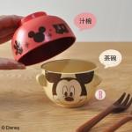 迪士尼陶瓷碗二合一套裝(巴斯)