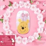 [櫻花季限定]台灣小熊維尼系列櫻花粉無線光學滑鼠(維尼)