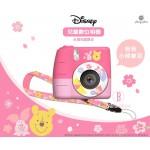 [櫻花季節限定]維尼小豬兒童數碼相機