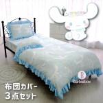 Sanrio寬版花邊系列單人床單枕袋連被袋套裝(玉桂狗)