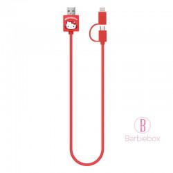 Sanrio系列二合一 Lightning/Micro USB/TypeC 快充傳輸線(Hello Kitty)