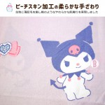 Sanrio單人床單枕袋連被袋套裝(美妝Kuromi)