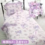 Sanrio寬版花邊系列單人床單枕袋連被袋套裝(Kuromi)