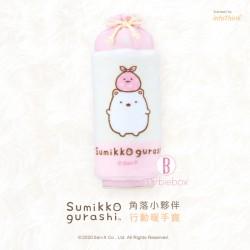 [台灣製]限定品角落生物柔軟暖手寶(粉色白熊)