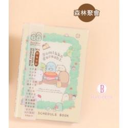 角落生物2020 Schedule Book台灣版附農曆(森林聚餐)
