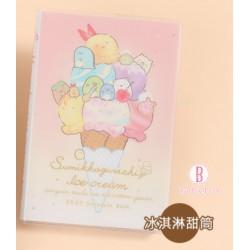 角落生物2020 Schedule Book台灣版大本附農曆(甜筒雪糕篇)