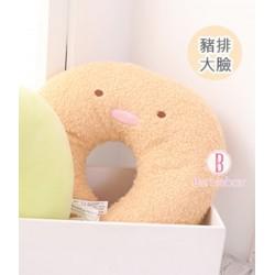 角落生物大臉系絨感可愛U型頸枕(炸豬扒)